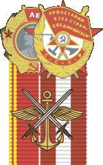 ДОСААФ Нижегородской области